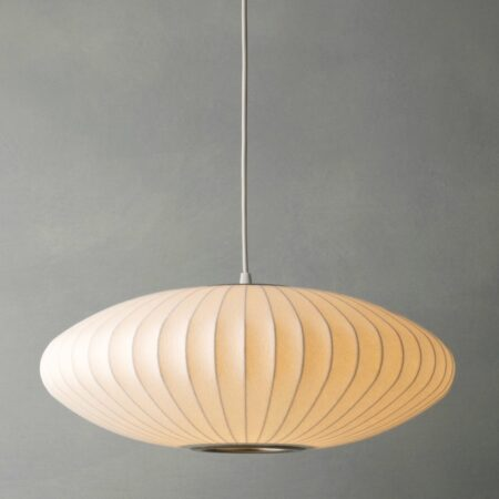 Replica George Nelson Saucer Lamp